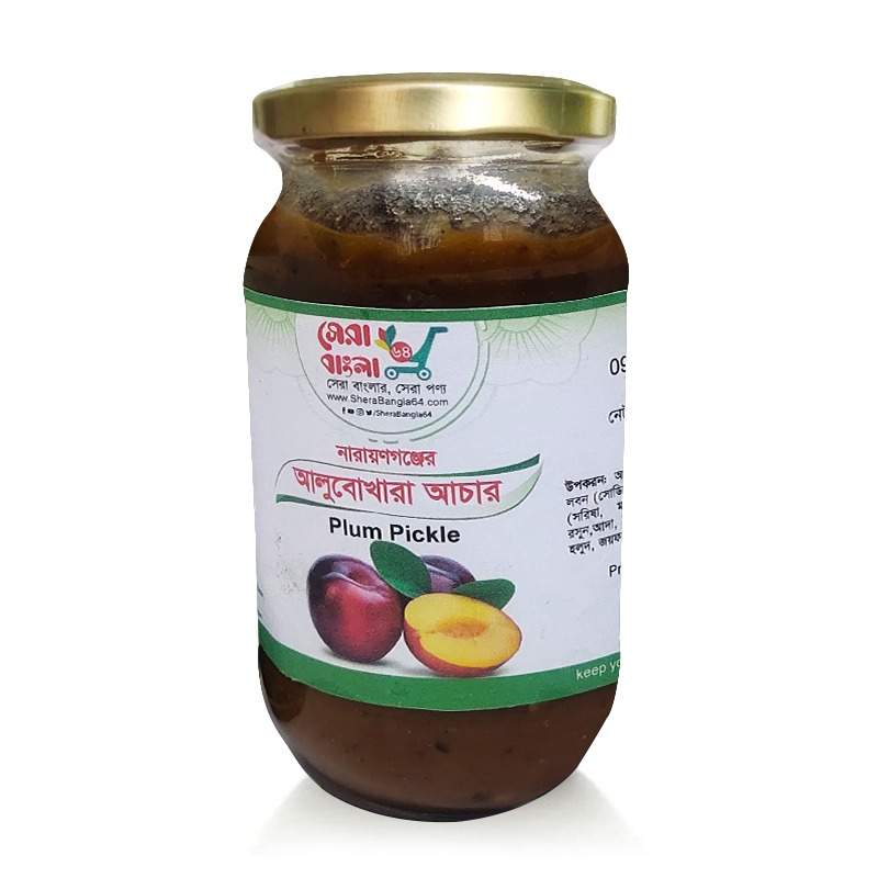 Alubukhara Pickle - 400 gm - (Narayanganj)